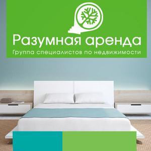 Аренда квартир и офисов Гиагинской