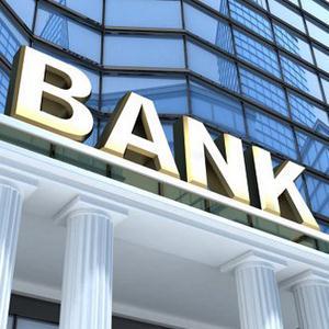 Банки Гиагинской