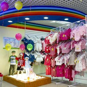 Детские магазины Гиагинской