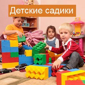 Детские сады Гиагинской