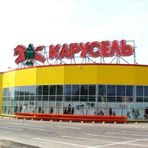 Гипермаркеты Гиагинской