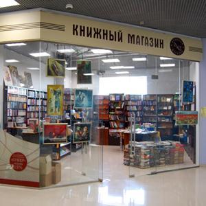 Книжные магазины Гиагинской