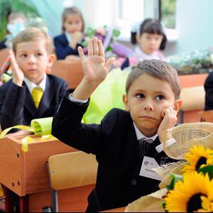 Школы Гиагинской