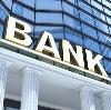 Банки в Гиагинской