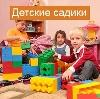 Детские сады в Гиагинской