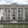 Дворцы и дома культуры в Гиагинской