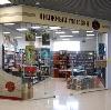 Книжные магазины в Гиагинской