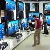 Магазины электроники в Гиагинской