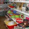 Магазины хозтоваров в Гиагинской