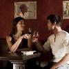 Рестораны, кафе, бары в Гиагинской