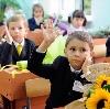 Школы в Гиагинской