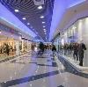 Торговые центры в Гиагинской