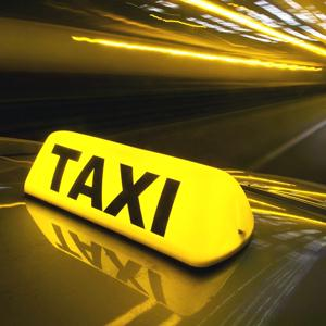 Такси Гиагинской