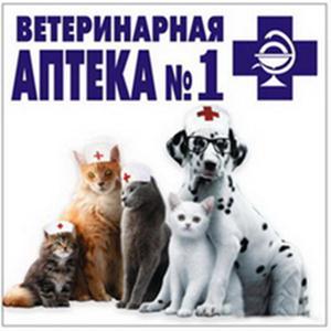 Ветеринарные аптеки Гиагинской